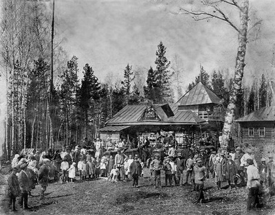 фото 19 века сибирь