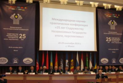 ВМинске открылась конференция, посвящённая 25-летию СНГ