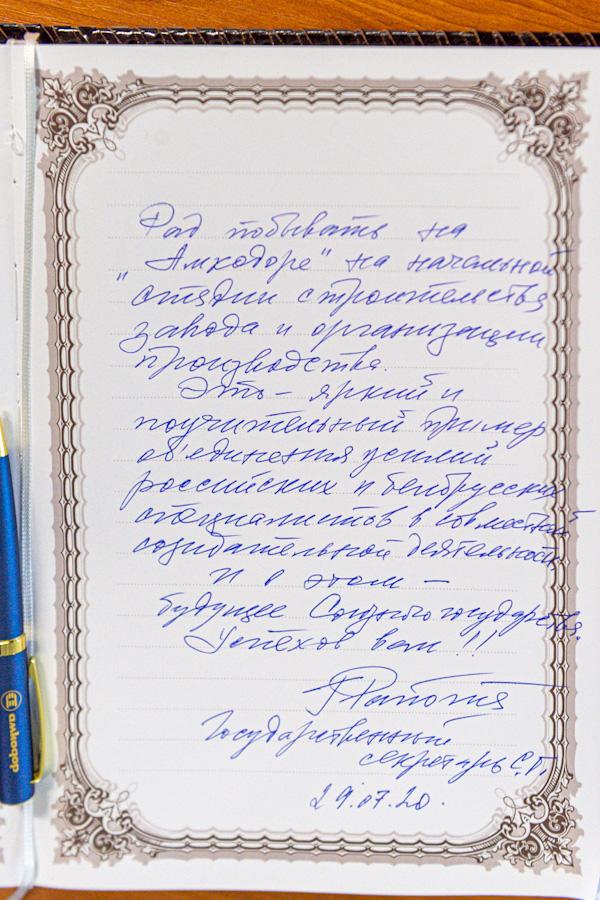 Otzyv_29072020.JPG